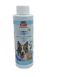 BioPetActive - BioPetActive BioDent Hexidine Kedi Köpek Ağız ve Diş Bakım Ürünü 250ml