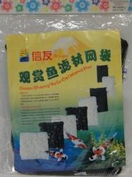Xinyou - D3 Filtre Torbası 28x32 cm.