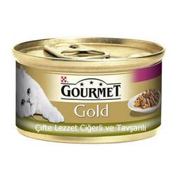 Nestle Purina - Gourmet Gold Ciğerli ve Tavşanlı Kedi Konservesi 85g 24 lü
