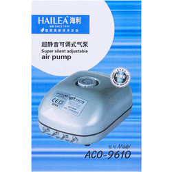 Hailea - Hailea ACO-9610 4 Çıkışlı Sessiz Hava Motoru 10w