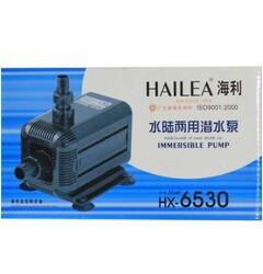 Hailea - HX-6530 Kafa Pompası 10 W 480 L/s