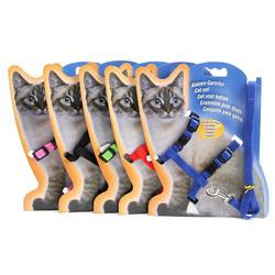 Fatih-Pet - Kedi Göğüs Takım Tasması Mix Renk