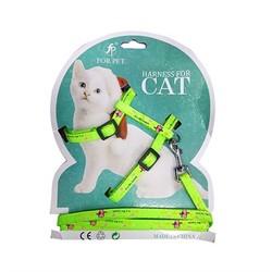 Fatih-Pet - Kedi Göğüs Takım Tasması