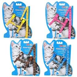 Maxilife - Maxilife Kedi Göğüs Tasması Çapa Desenli