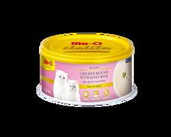ME-O - ME-O Keçi Sütlü Tavuk Püresi Konservesi 80 gr