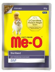 ME-O - ME-O Kısırlaştırılmış Kedi Yaşmama 80gr