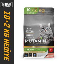 Mutamin - Mutamin Sterllised Salmon Kedi Maması 10+2kg