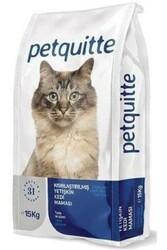 Petquitte - Petquitte Somonlu Kısırlaştırılmış Yetişkin Kedi Maması 15 Kg