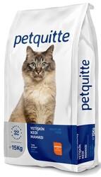 Petquitte - Petquitte Somonlu Yetişkin Kedi Maması 15 Kg