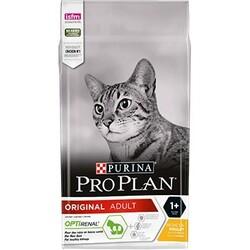 Pro Plan - ProPlan Chicken - Tavuklu Yetişkin Kuru Kedi Maması 3Kg