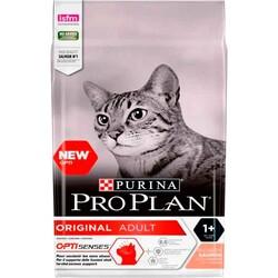 Nestle Purina - ProPlan Somon Balıklı Yetişkin Kedi Maması 1,5 Kg