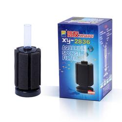 Xinyou - XY-2836 Biyolojik Süngerli Havalı Üretim İç Filtre