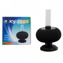 Xinyou - XY-2865 Biyolojik Süngerli Havalı Üretim İç Filtre (Ağırlıklı)